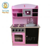 Buy cheap Play Kitchen Mini Play Kitchen from wholesalers