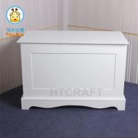 Buy cheap Vanity Storage Box from wholesalers