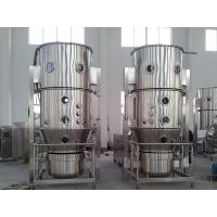 Buy cheap Drying Machines FG Series Vertical Type Fluid Bed Dryer from wholesalers