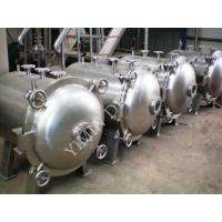 Wholesale Drying Machines YZG Round Shape Vacuum Dryer from china suppliers