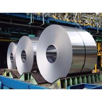 Buy cheap Cold rolled non-oriented silicon steel from wholesalers