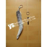Buy cheap Fur keychain from wholesalers