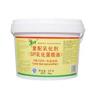 Buy cheap Food Additive SP Cake Gel (Emulsifier) from wholesalers