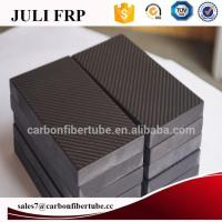 Buy cheap Best Selling 2mm 3K Carbon Fiber Sheets Plates Boards from wholesalers
