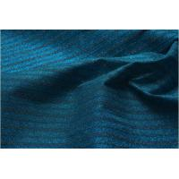 Buy cheap Stripe Mesh Fabric Glitter Synthetic Leather from wholesalers