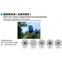 Ropes for cable car,cable drawing and belt conveyer