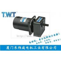 Buy cheap AC standard motor Permanent magnet dc motor from wholesalers