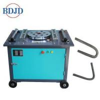 Buy cheap High Quality Building Hydraulic Rebar Bending Machine from wholesalers