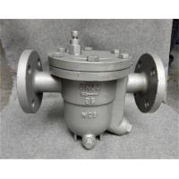 Buy cheap Free float steam trap from wholesalers