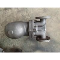 Buy cheap Lever float steam trap from wholesalers