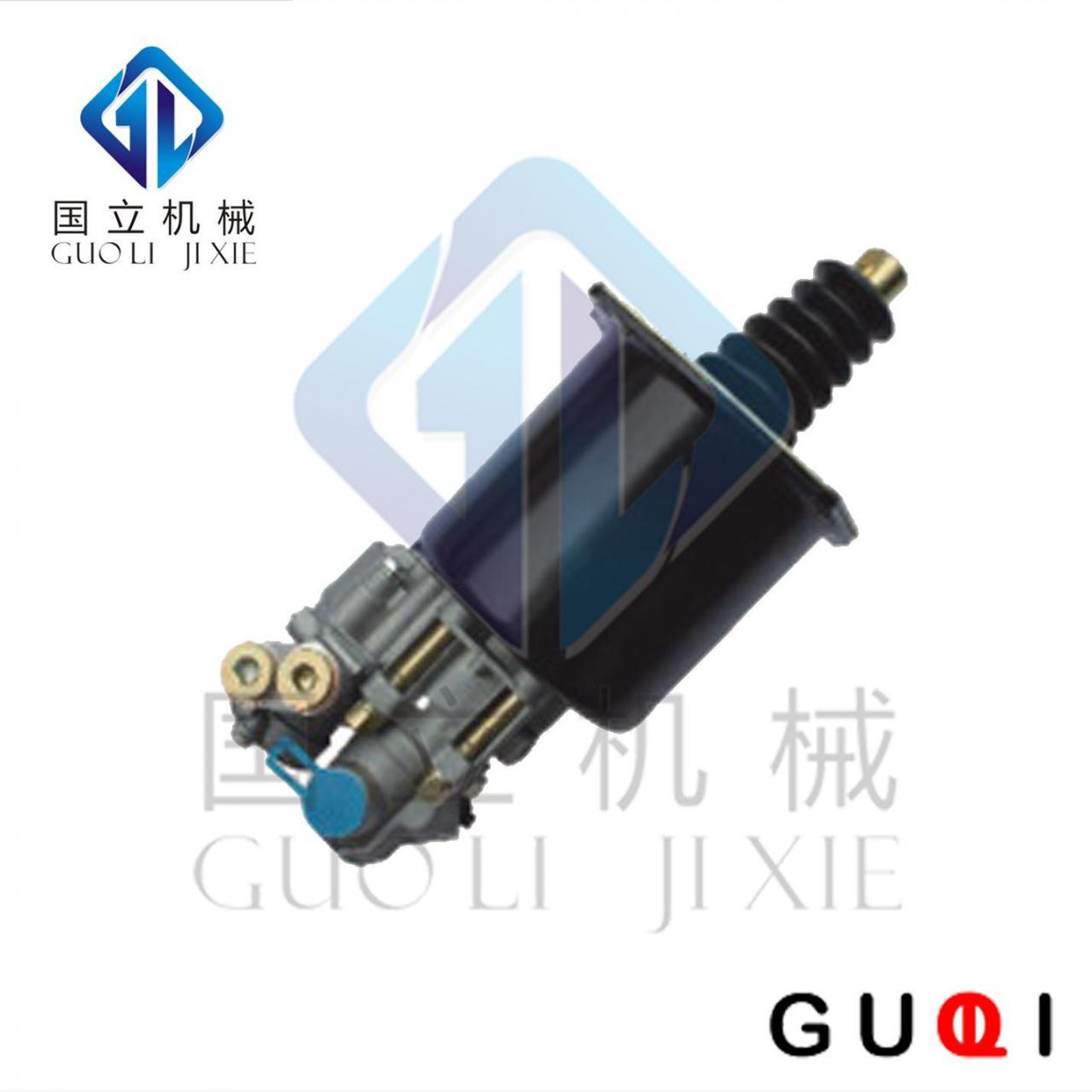 Wholesale Cltuch Servo 9700511070 from china suppliers