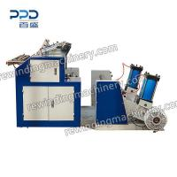 Buy cheap Thermal Paper Roll Slitter Rewinder from wholesalers