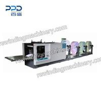 Buy cheap Digital Flexo Printing Machine from wholesalers