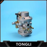 Buy cheap Pressure reducing valve CNG REDUCER CTJF from wholesalers