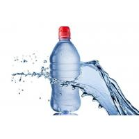 Buy cheap PET Preform Plastic bottle ordering process from wholesalers