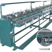 Wholesale 700g Cone to Cone Yarn Winding Machine from china suppliers