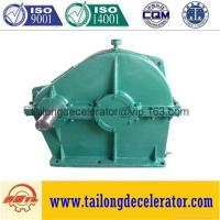 Buy cheap ZD80 ZD100 Herringbone cylindrical gear decelerators on the on the hoist from wholesalers