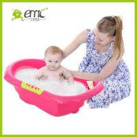 Buy cheap Baby Supplies Series Bathtub NO.: YM-139 from wholesalers