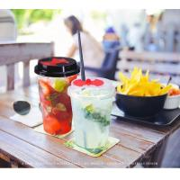 Buy cheap PP Plastic Cup from wholesalers