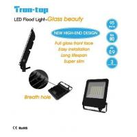 Buy cheap LED Flood Light / Without Sensor from wholesalers