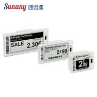 Buy cheap Retail Price Tag System from wholesalers