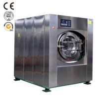Buy cheap 100-120 KG commercial laundry washer extractor washing machine&dryer from wholesalers