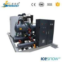 Buy cheap New type for fresh keeping ice plant manufacturers from wholesalers