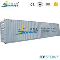 Buy cheap Low price stable reliable performance commercial countertop ice maker from wholesalers