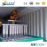 Buy cheap Best price commercial ice maker machine for sale low price from wholesalers