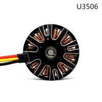 Buy cheap DIY Components UAV Motor Series from wholesalers