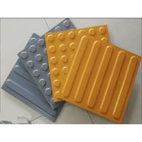 Buy cheap other materials Braille tile from wholesalers