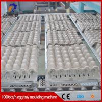 Buy cheap Pulp Tray Machine Paper pulp egg tray machine from wholesalers