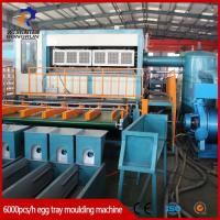 Buy cheap Pulp Tray Machine Pulp Molding Egg Tray Machine from wholesalers