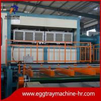 Buy cheap Egg Carton Machine 6000pcs/h egg carton manufacturing machine from wholesalers