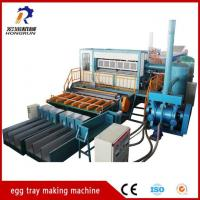 Buy cheap Egg Carton Machine Paper Pulp Egg Carton Making Machine from wholesalers