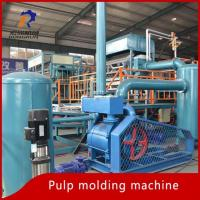 Buy cheap Pulp Molding Machine Paper Pulp Moulding Machine from wholesalers