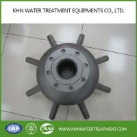 Buy cheap Jet Aerators for Wastewater from wholesalers