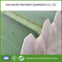 Buy cheap Decentralized Package Wastewater Treatment Plants from wholesalers