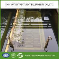 Buy cheap MBR Sewage Treatment Package Plant from wholesalers