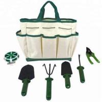 Buy cheap 7 Piece Garden Gardening Plant Hand Tool Set With Bag from wholesalers