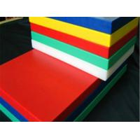Buy cheap Hotest style cutting board/ HDPE cutting sheet with high impact resistant from wholesalers