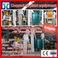Buy cheap Hot sale! canola oil epeller plant with good price from wholesalers