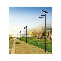 Solar street lamps Product number: a08