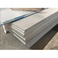 Wholesale RINA EQ70 steel plate from china suppliers