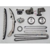 Buy cheap Auto Parts Timing Chain Kit Nissan VQ23DE/VQ35DEJT-0518-KIT from wholesalers
