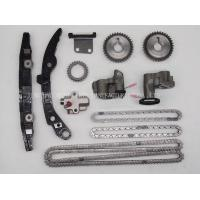 Buy cheap Auto Parts Timing Chain Kit Nissan VQ23DE/VQ35DEJT-0517-KIT from wholesalers