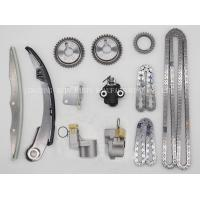 Buy cheap Auto Parts Timing Chain Kit Nissan VQ35DEJT-0538-KIT from wholesalers