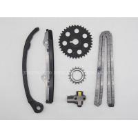 Buy cheap Auto Parts Timing Chain Kit Nissan KA24EJT-0506-KIT from wholesalers