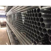 Buy cheap JIS G3472 Cold Drawn Precision Steel Tube Price from wholesalers
