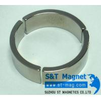 Buy cheap NdFeB Magnet Product Name:NdFeB MAGNET MOTOR MAGNET from wholesalers